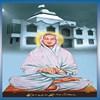 ThiruArutprakasa Vallalar Trust - Vallalar Kudil - வள்ளலார் குடில்